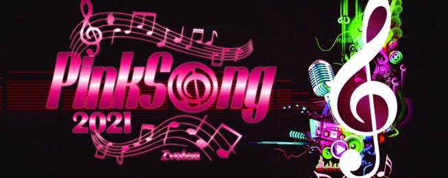 PinkSong 2021